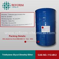 Supply Triethylene glycol dimethyl ether 99.0% /CAS:112-49-2