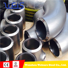 Bend Seamless Pipe Bending Elbow Schedule 80 Duplex Steel S31803 45 90 Deg Bend Seamless Pipe Elbow