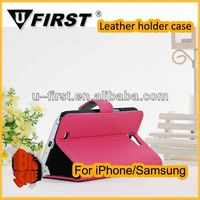 Cell Phone Accessory Frosted Surface mobile phone bags & cases UPC.N2-005-A-33