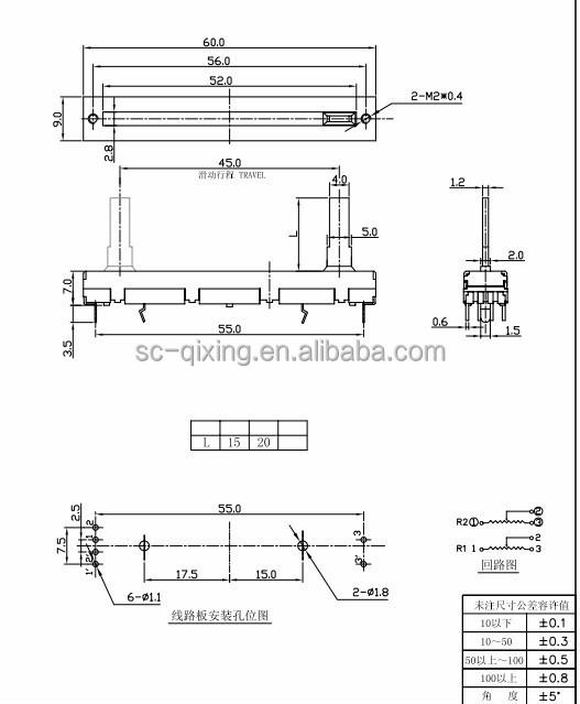 B50k 45mm Travel Length 60mm Total Length Slide Linear Potentiometer Buy 45mm Slide Potentiometer 45mm Linear Potentiometer B50k Slide Potentiometer