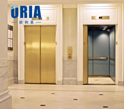 Porte DOuverture Mcanisme Ascenseur Chambranle De La Porte  Buy
