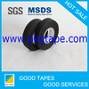 subsitute of TESA #512026 PET Cloth Automotive Wire Harness Tape