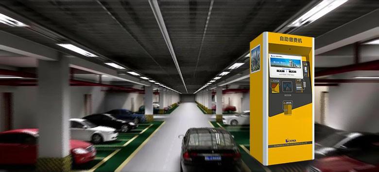 parking lot pay machine