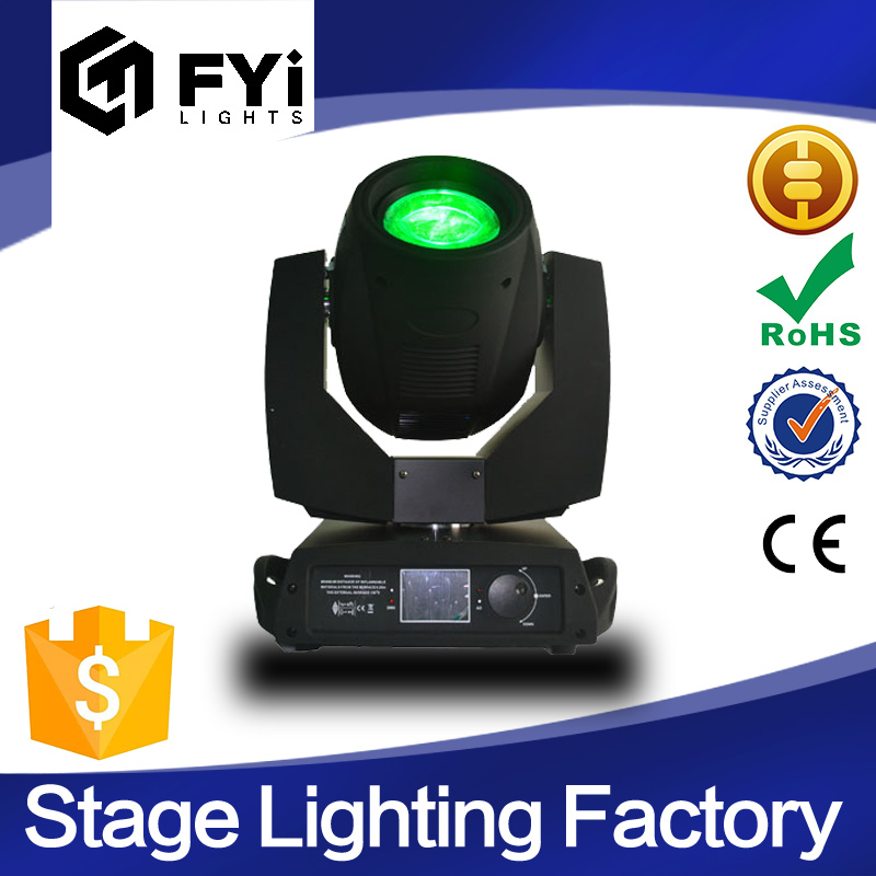 special effect 230W 7R beam dj moving head led wash