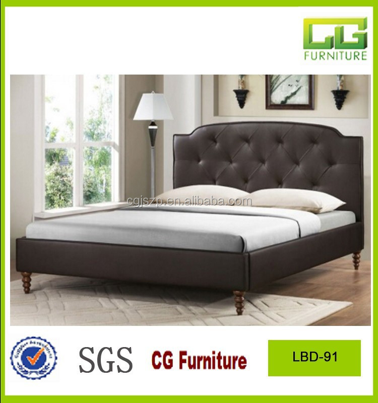 latest fashional full double size brown color faux leather bed