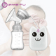 wholesale breast pumps electrical suction pump silicone breast milk collector