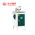 Automatic LDR 6kw /12KW steam powered electric generator price for mini portable water ironing garment laundry room