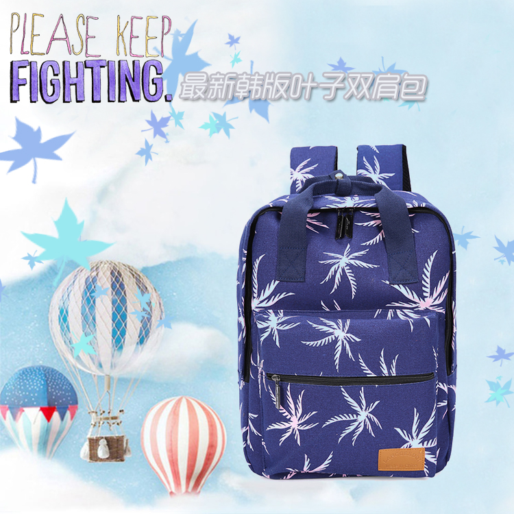 japan style light new design high <strong>school</strong> girls handle bag backpack