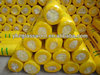 Thermal conductivity glasswool insulation glass wool price