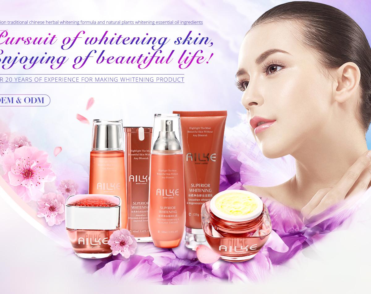 Guangzhou USL Cosmetic Co , Ltd  - Cream, Serum