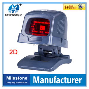 MHT-2020 High Quality Stand Tcp Ip Auto Land 2D Barcode Scanner