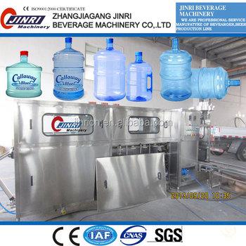5 Gallon Water Filling Machine - Buy 5 Gallon Water Filling Machine,Mineral  Water Bottle Filling Machines,5 Gallon Filling Machine Product on