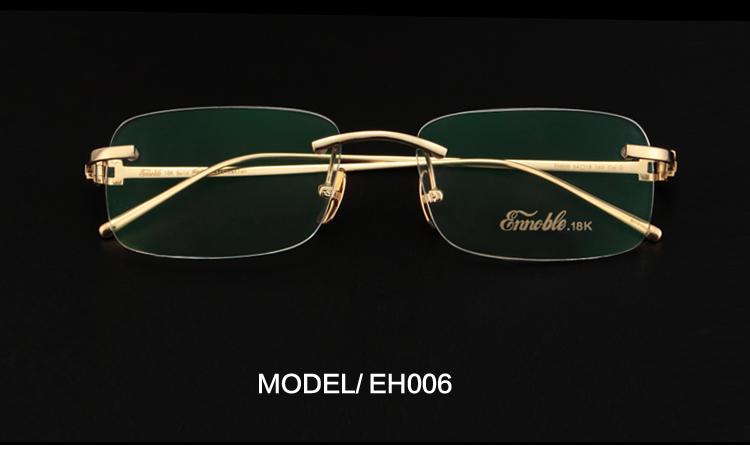 Cadres de lunettes en métal doré 18K, meilleure vente d'usine, en chine, EH006