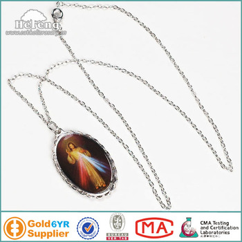 Catholic divine mercy jesus necklace oval shaped pendant buy oval catholic divine mercy jesus necklace oval shaped pendant aloadofball Gallery