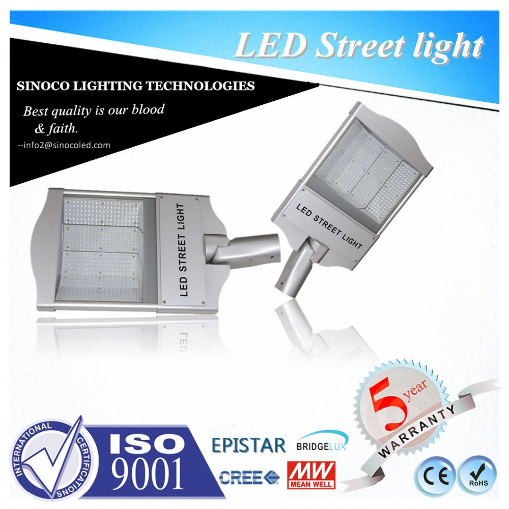 Street led lamp smd Epistar Chip, 50W 60W 70W 80W outdoor led street lamp