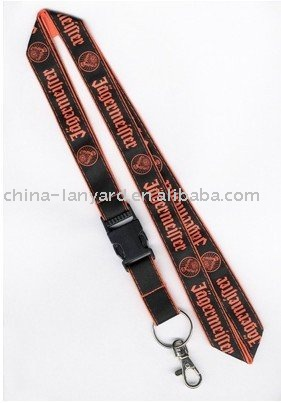 printed lanyard sewed with satin