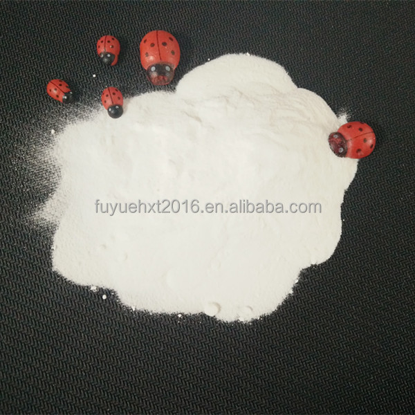 Low price PAC Industrial Chemical Polyanionic Cellulose Powder Prices
