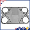 2016 hot sale and low price spare parts alfa laval mx25m related stainless steel gasket plate heat exchanger