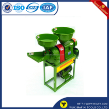 Price Of Rice Mill Machine Fully Automatic Rice Mill Machine