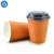 disposable paper coffee cup with lids ripple wall paper cup