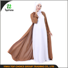 muslim women party dress indian sharara