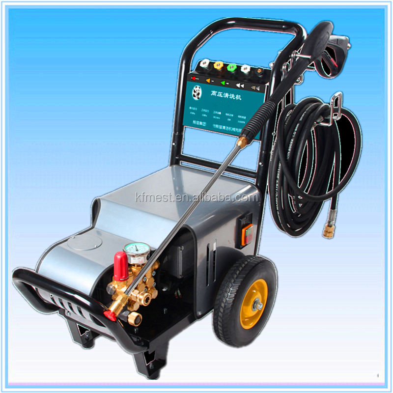 Portable Automatic Commercial High Pressure Steam Jet Car Washing Machine