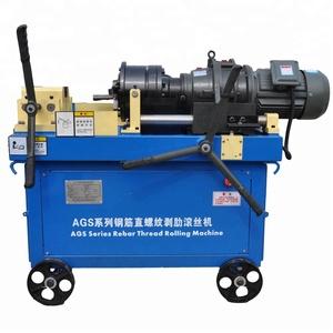 40B Rebar Parallel Thread Rolling and Screw Cutting Machine