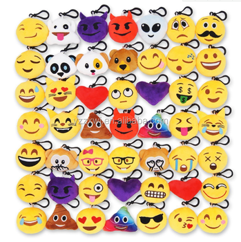 5cm 2 Emoji Poop Plush Keychain Birthday Party Favors Emoticon Backpack Clips Toy Key Chain Mini