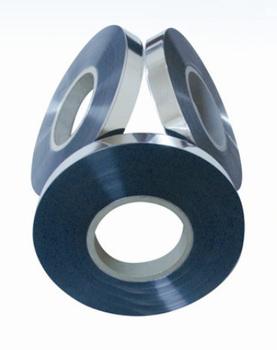 Bopp/bopet/mpp/mpet Thermal Laminating Film,Bopp Or Pet Base Film And Eva  Adhesive For Capacitor - Buy Aluminized Film,Polyester Film,Metallized Film