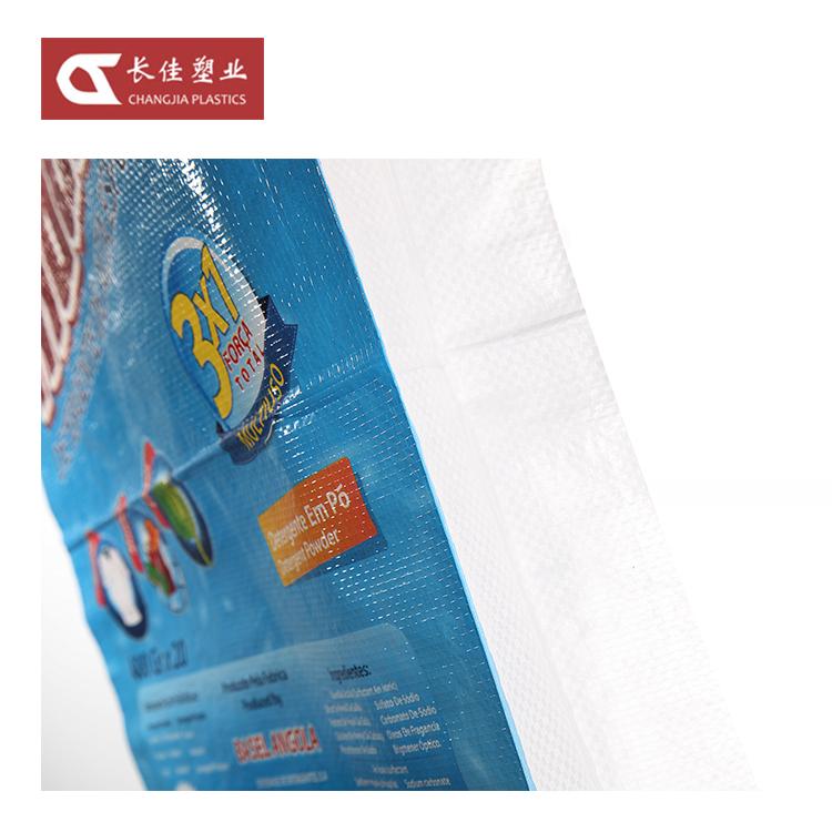 Stampa A Colori Di Plastica CHANGJIA In Massa Detersivo In Polvere Sacchetto di Imballaggio
