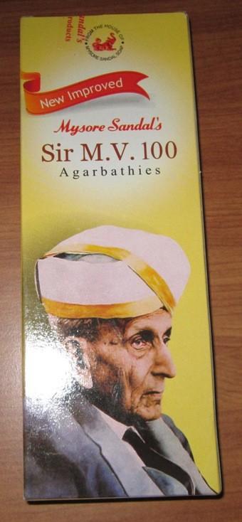 Mysore Sandal Sir Mv100 Agarbatti Incense