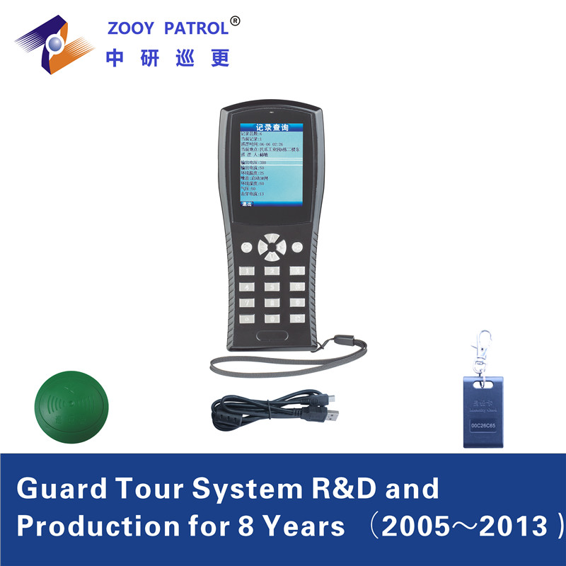 Laboratory Research Record RFID Guard Tour System
