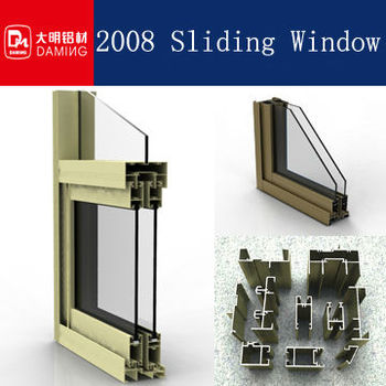 Aluminium Grille Doors And Windows Frame And Glass Section ... Aluminium Door Frame Sections