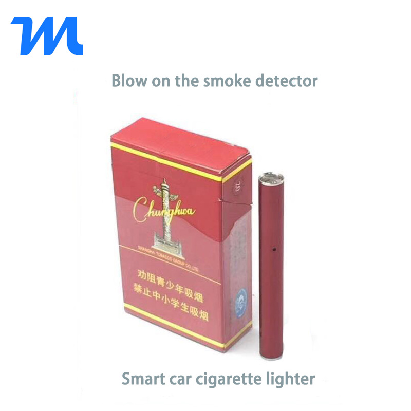 New Style Rechargeable USB Cigarrete Lighter USB
