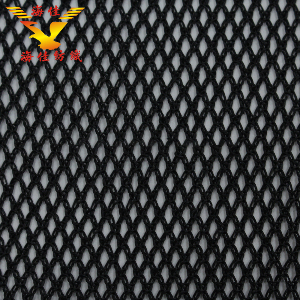 Brand name new design 100% polyester mesh fabric for chair