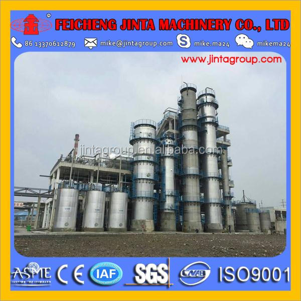 potable grade alcohol distilling equipment distilation equipment