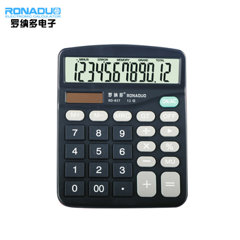 online ti-84 graphing calculator hanging calculator}837calculator