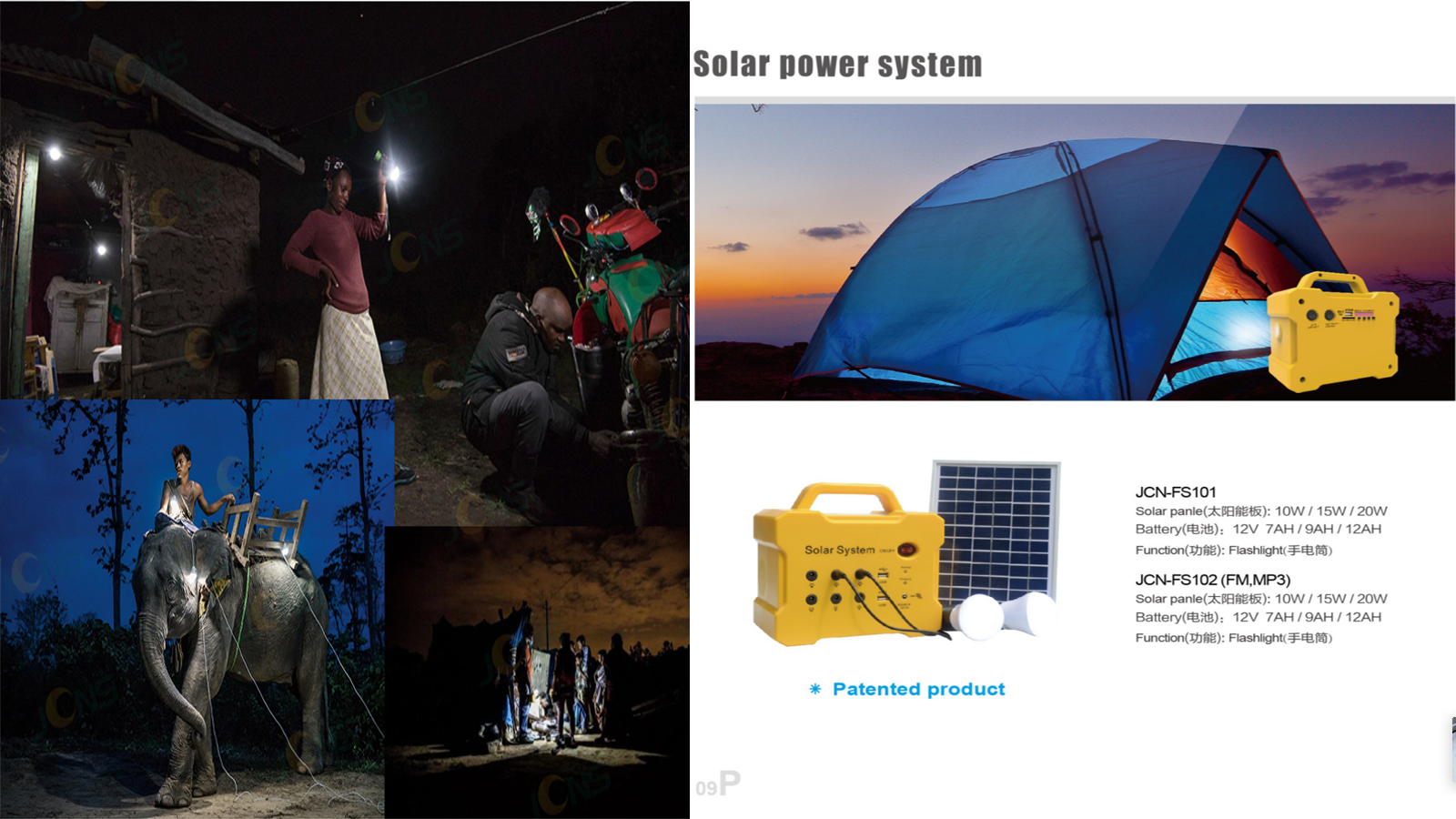 solar lighting system solar power system home sun solar