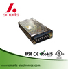12v enclosure power supply 150w