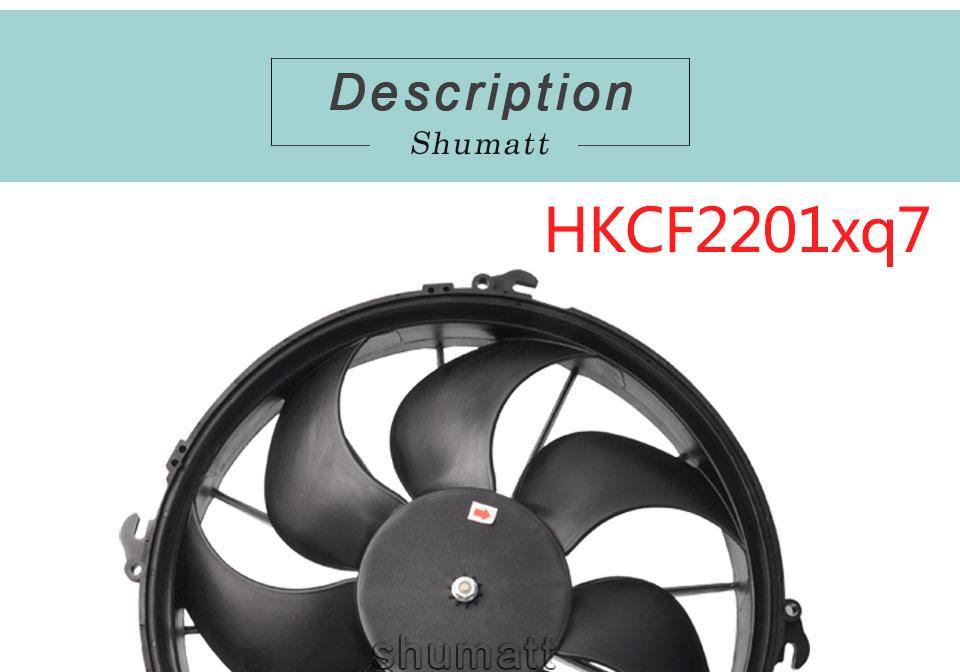 ac condenser fan (1).jpg