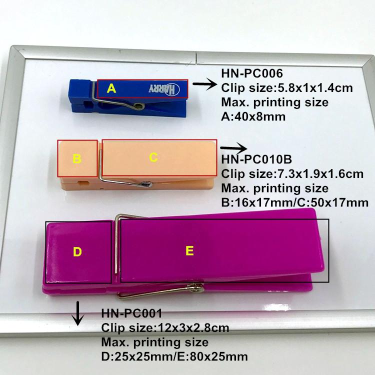 छोटे प्लास्टिक चुंबक क्लिप 6x1 cm
