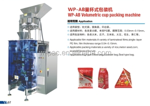 Volumetric cup filler seeds/pulses/beans/chickpea packing machine