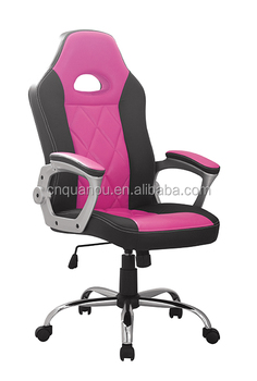 Bar Stool Lab Pink Game Chair Office Chair Classic Racing Seat QO 8919