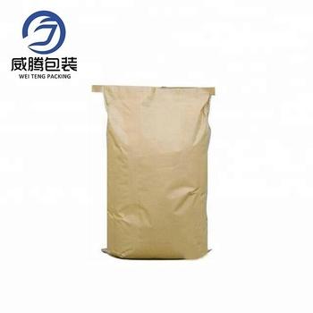 De Papel Compuesto De Plástico De Alimentos Biodegradables Bolsas De Basura Buy Papel: Bolsa Compuesta De Plástico,Papel bolsas Biodegradables