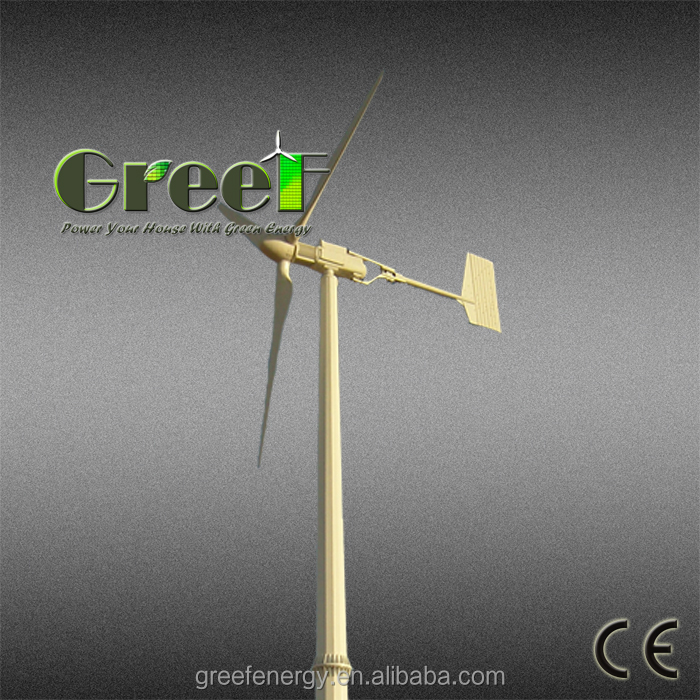 Off-grid wind turbine system capable of working at 12V, supplier of 3kw wind turbine
