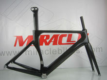 Newest design in 2012 ! ! full carbon fiber road bike frame