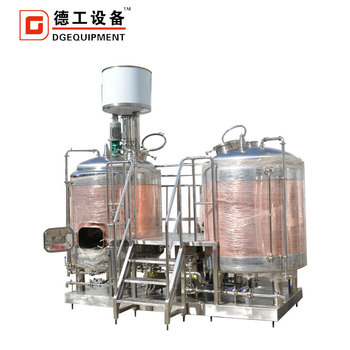 600L Hotel beer product equipment for sale with fermentation system