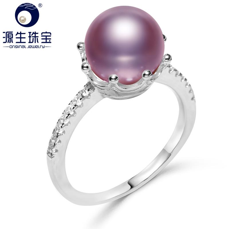 b63d7c16589e Precio al por mayor de agua dulce original anillo de perlas de plata 925  nuevo modelo