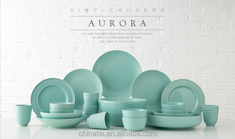 aurora simple modern hotel & restaurant crockery tableware for restaurant prices