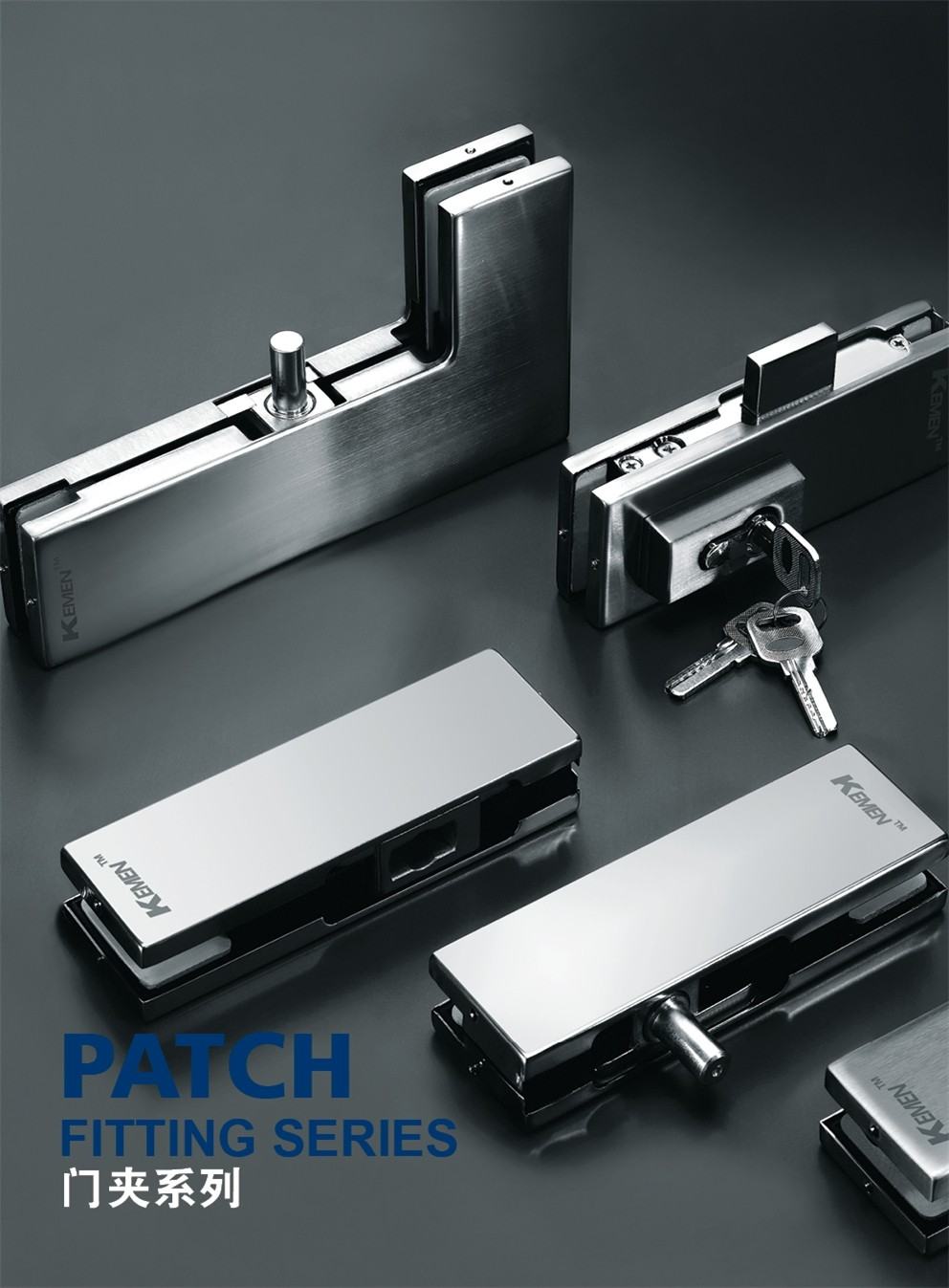 Patch fittings typical application for glass door with patch fittings - Curved Second Lock Patch Lock Clamp Of Glass Door Hardware Patch Fitting